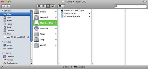 Leopard DVD