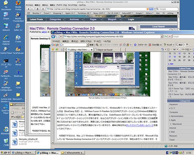 Desktop Screen Shot M
