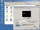 MeiryoKe UI Desktop