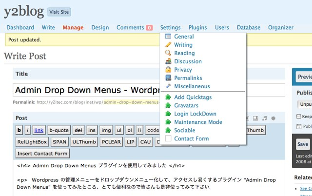 Admin Drop Down Menus