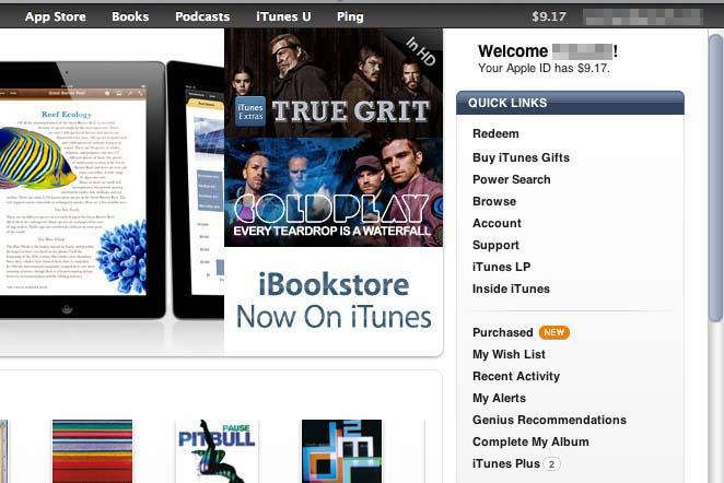 y2blog » iTunes10 3のiCloud的な機能