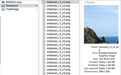 Fireworks Output File Naming
