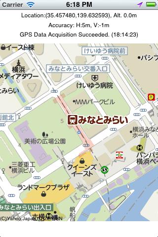 Yahoo  iOS Map SDK