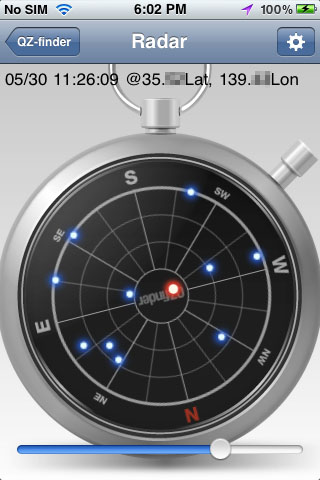 レーダー画面