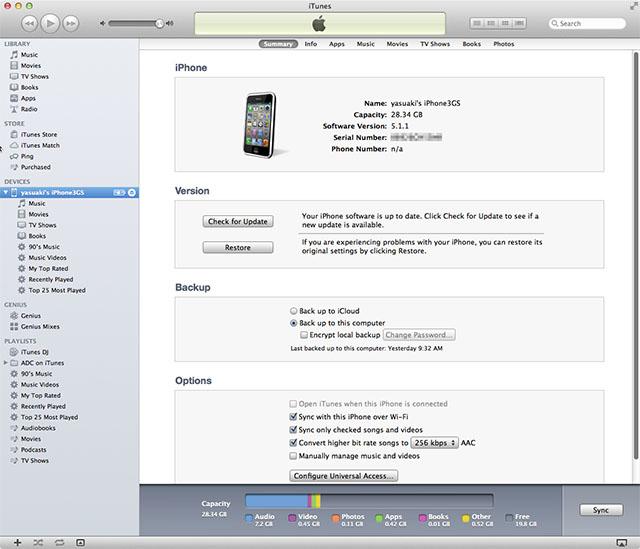 iTunes iOSデバイス管理