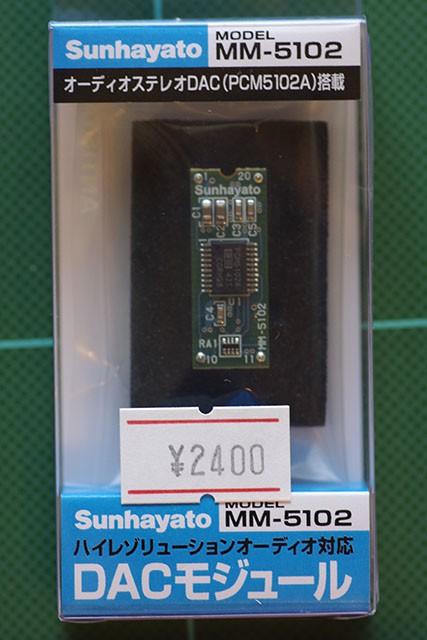 Sunhayato MM-5102
