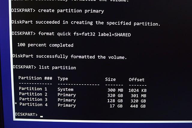 partition list