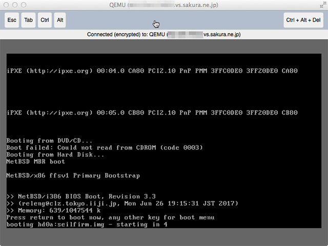 SEIL/x86 boot sequence