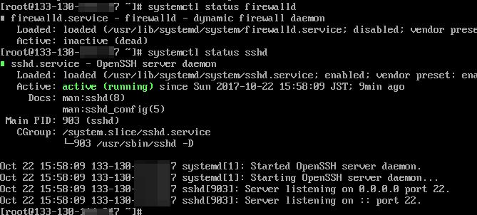 Check Initial FW  SSH Settings