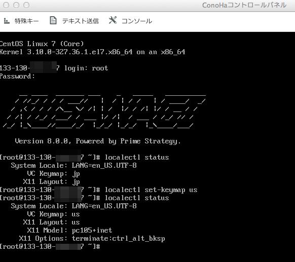 OS KeyMap Changed
