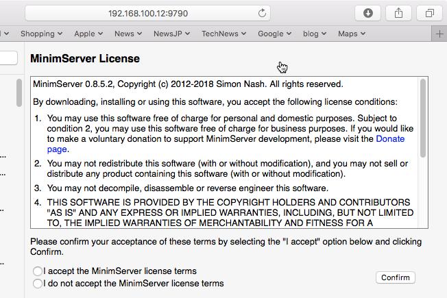 MinimServer Initial Setup 01