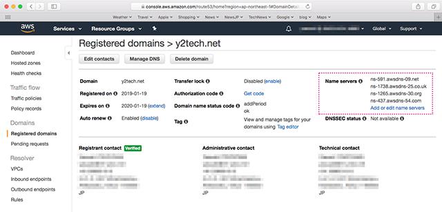 Initial Domain Hosting Info