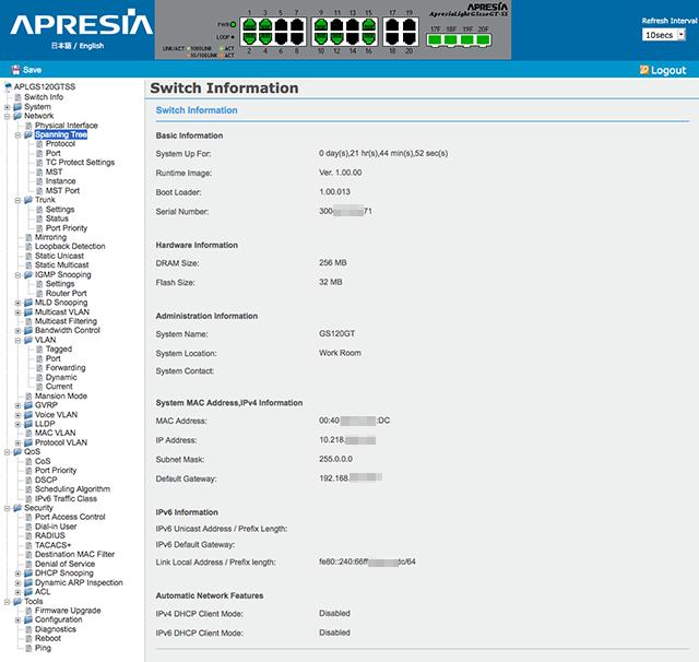 Console WEB  GUI