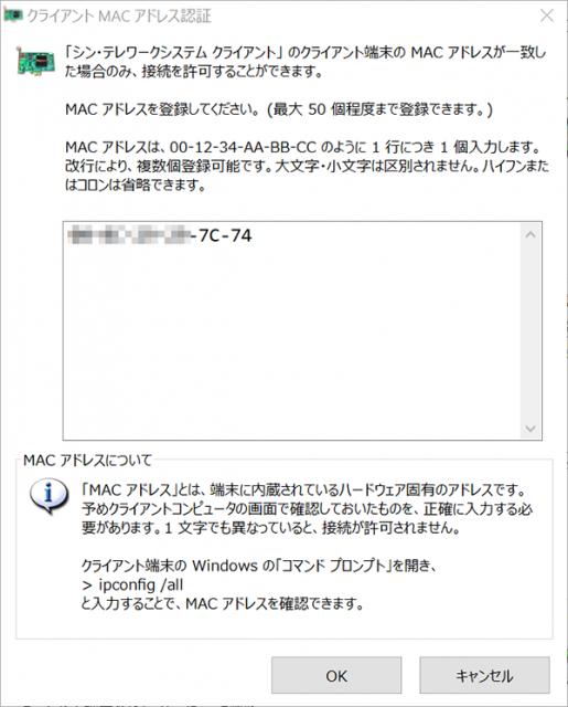 Adding MAC Address