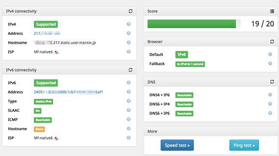 From Work VLAN to IPv6Test