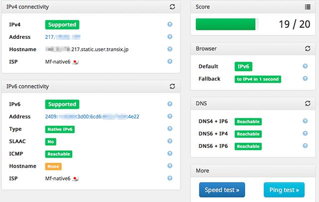 PBR-LAN-Work-IPv6Test