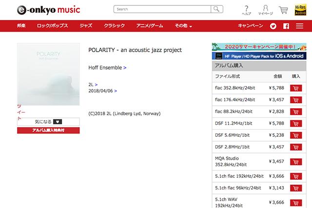 e-onkyo music Download
