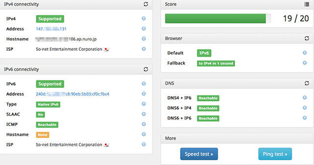 Check-IPv6-VL200-Access