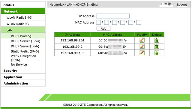F660A IPv4 DHCP Binding