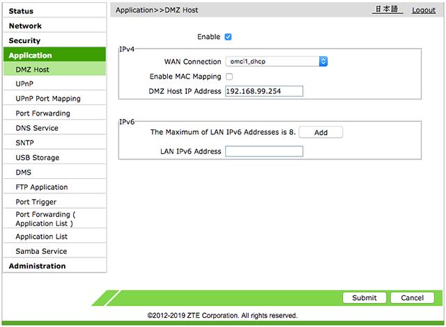 F660A IPv4 DMZ Forwarding