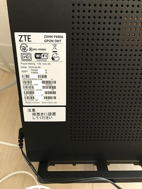 ZTE F660A ONU Router