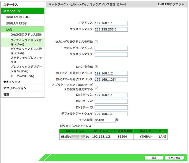 Default  LAN Setting -IPv4