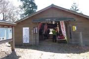 同辻茶屋(洞川、吉野側)