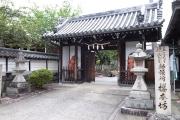 吉野の桜本坊