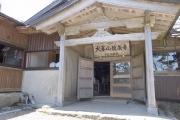 竜泉寺の宿坊