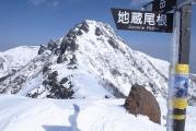 横岳、硫黄岳方面