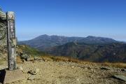 化雲岳から旭岳方面を望む
