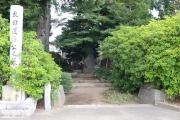 太田道灌のお墓