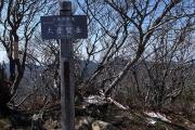 大普賢岳頂上