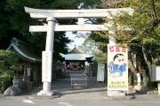 富知六所浅間神社