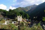 木和田集落