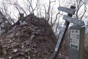 倶利伽羅岳頂上