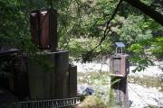 水位観測施設