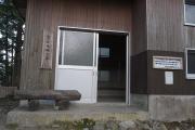 堂倉避難小屋