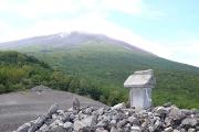 小富士頂上