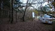 須山口の登山道入口(上り一合)