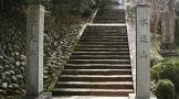 長光寺の階段