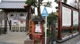日坂宿の本陣跡