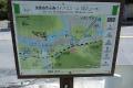 野田山方面への分岐