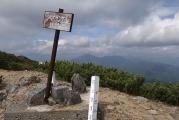 糠平富士(ウペペサンケ東峰)
