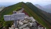 ウペペサンケ山本峰