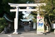 三日市浅間神社