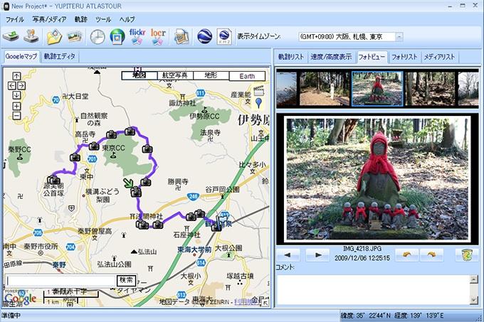 写真を取り込んで撮影場所を地図上に表示する