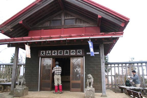 いつもはシャッターを下ろしている阿夫利神社奥の院