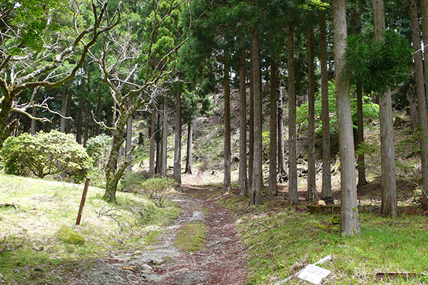 Mt. Usugadake Entrance