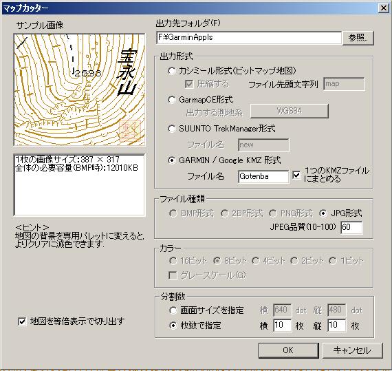 JSGI Map Cut Dialog